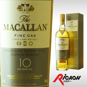 マッカラン ファインオーク プレゼント スコッチ ウイスキー ウィスキー