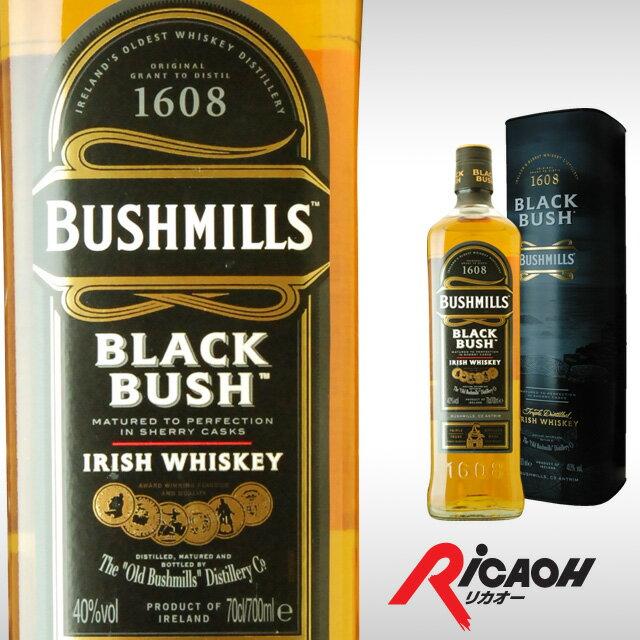[箱入]ブラックブッシュアイリッシュウイスキー40度700mlお酒洋酒ディナーウィスキーパーティギフ