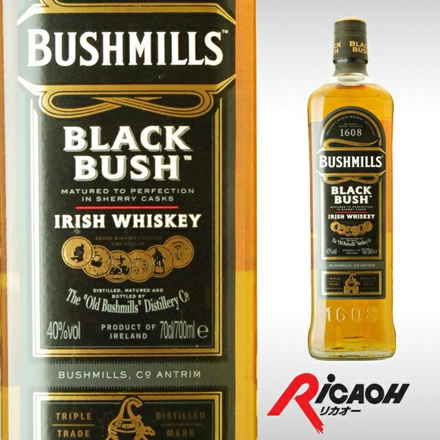 ブラックブッシュアイリッシュブッシュミルズウイスキー40度700mlウィスキーギフト洋酒お酒プレゼン