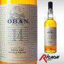 [円筒] オーバン 14年 43度 700ml【 ウイスキー...