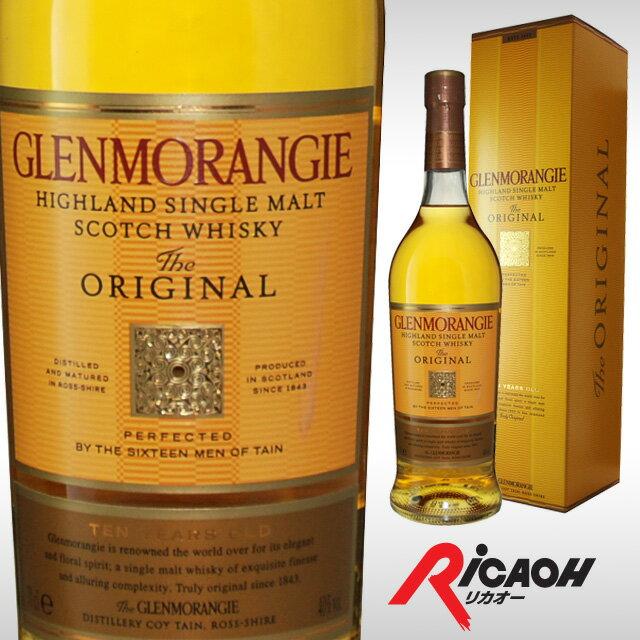 [箱入]グレンモーレンジオリジナル40度700mlウィスキーお酒スコッチウイスキーギフト結婚祝い洋酒