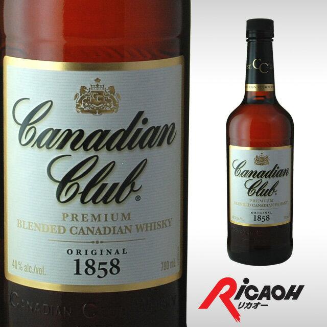 カナディアンクラブ40度700mlお酒洋酒ディナーウィスキーパーティパーティディナー結婚記念日記念日