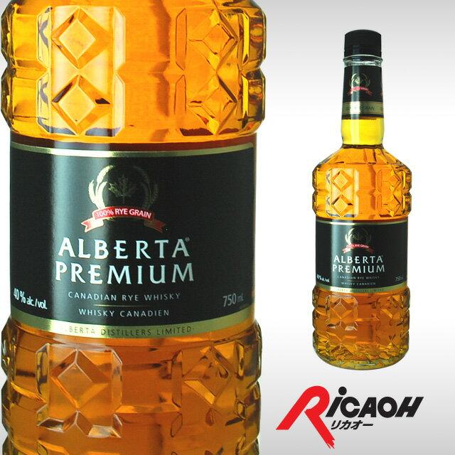 アルバータプレミアム40度750mlライライ麦100%ウイスキーウィスキーギフト洋酒お酒プレゼント女