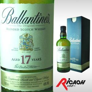 バランタイン 並行輸入 プレゼント スコッチ ウイスキー ウィスキー