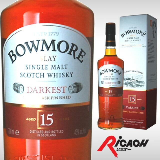 [箱入]ボウモア15年ダーケスト43度700mlお酒洋酒スコッチウイスキースコッチウィスキー酒結婚祝