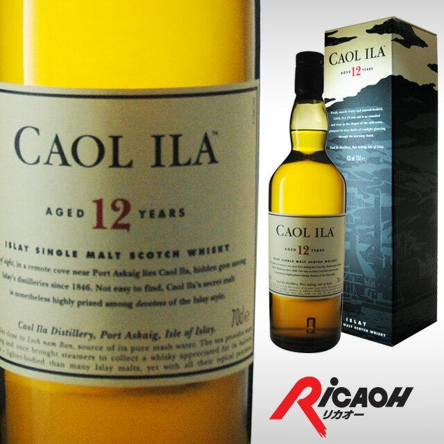 [箱入]カリラ12年43度700mlウィスキースコッチウイスキー結婚祝いギフト洋酒お酒プレゼント女性