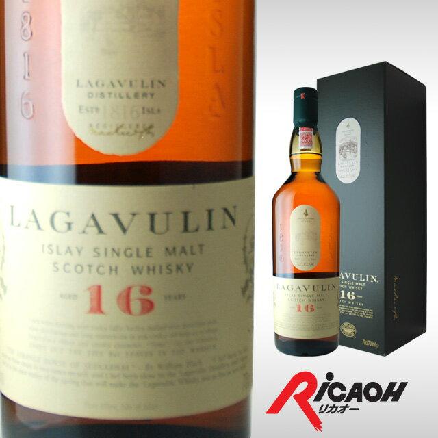 [箱入]ラガヴーリン16年43度700mlお酒洋酒スコッチウイスキースコッチウィスキー結婚祝い手土産