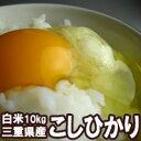 Mie_haku_200