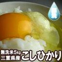Miekoshi_ime_musen5