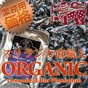 Organic_new