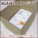 <令和元年>富山県産 ミルキークイーン / 5kg [生産者直販のおいしい健康食]