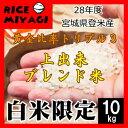 楽天スーパーSALE50%OFF7,980円⇒【3,990円...