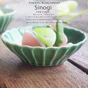 和食器 しのぎ 織部グリーン 緑 12.5cm プチボール 小鉢 浅ボウル お通し 前菜 うつわ 日本製 おうち 十草 ストライプ