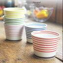 和食器 波佐見焼 5個セット カラーサイドライン おもてなし そば猪口 カップ 陶器 食器 うつわ おうち ごはん