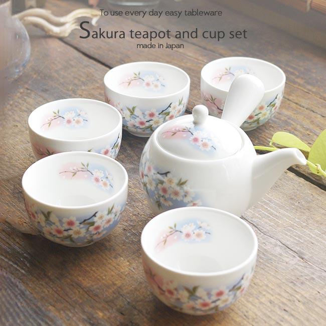 美濃焼淡桜お茶急須煎茶碗茶器セット茶漉し付ティーポット和食器食器ギフト