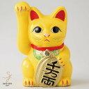 風水手長小判猫8号右手 金運 招き猫 黄色い幸せ