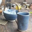 2ピースセット 松助窯 家呑みセット 水差しカラフェ&アイスペール 氷入れ 藍染ブルー 酒器 焼酎