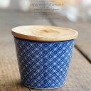 洋食器 美しいボレスワヴィエツの街 グリーンフラワー レンジパック M 保存 容器 ボウル 鉢 おしゃれ うつわ 陶器 美濃焼 日本製 和食器