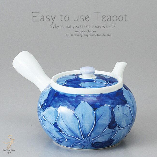 和食器美味しいお茶を楽しむ有田焼濃葉彩中急須ティーポット茶器食器緑茶紅茶ハーブティーおうちうつわ陶器