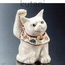 九谷焼 3号置物 招き猫 和食器 日本製 ギフト おうち ごはん うつわ 陶器