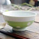 波佐見焼 みずたま-すたんだーど ご飯茶碗(黄緑グリーン)水玉 ドット