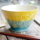 波佐見焼 フラワーアラベスク ご飯茶碗 飯碗(青ブルー&黄色イエロー)
