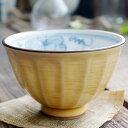 波佐見焼 掛分け手描きぶどう ご飯茶碗 飯碗 小(茶色キャメルブラウン)