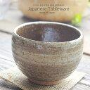 松助窯 ゆったり碗 土灰釉 和食器 陶器 美濃焼 日本製 鉢 カフェボウル