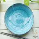 松助窯 前菜皿 黒ミカゲ粉引トルコブルー 和食器 陶器 美濃焼 日本製 皿