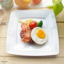 ギガフレンチホワイト 白い食器のスクエアプレート Lサイズ ...