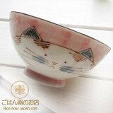 のこさず食べよう キッズ ピンク 猫キャット つぶつぶご飯茶碗