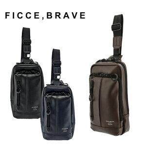 フィセブレイブ Ficce Brave ボディバッグ F-186 【