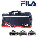 フィラ ボストンバッグ 2WAY 大容量 リムーブ メンズ レディースFILA-7524 FILA | ショルダーバッグ 部活 修学 旅行[PO10][bef]