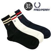 フレッドペリー ショートソックス 3色セット 3足セット TIPPED RIB SHORT SOCKS F19805 | FRED PERRY メンズ[PO10][bef][即日発送]