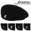 カンゴール ハンチング SMU ウール ギャラクシー レディース メンズ 188169501 KANGOL 帽子
