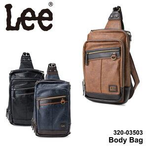 Lee ボディバッグ 320-03503 リー 【 ショルダーバッ