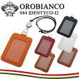 オロビアンコ カードケース 044 IDENTYCO-I2 【 OROBIANCO 】【 コードリール付 】【 パスケース IDケース 】