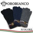 オロビアンコ 手袋 メンズ ORM-1523 【 タッチパネル対応 ギフト プレゼント 男性用 グローブ OROBIANCO 】