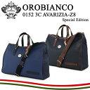 オロビアンコ OROBIANCO ビジネスバッグ 送料無料! あす楽
