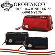 オロビアンコ ウエストバッグ 300901 RAZIONE TEK-Z8 OBGI NYLON【 ショルダーバッグ ボディーバッグ 】【 OROBIANCO 】【即日発送】