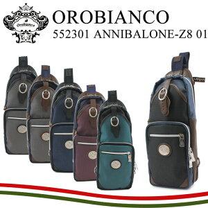 オロビアンコ ボディバッグ 552301 ANNIBALONE-Z8 01