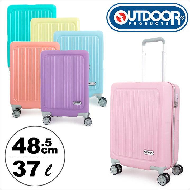 アウトドアプロダクツ スーツケース ジッパーハードキャリー OD-0694-48 OUTDOOR PRODUCTS 【 機内持ち込み可 TSAロック搭載 】【PO5】【即日発送】