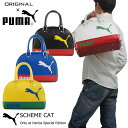 PUMA プーマ スキームキャット グリップバッグ 3853020 【 当社オリジナル 】【 SCHEME CAT ボストンバッグ 】【review】