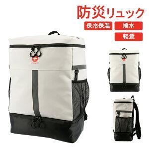 防災バッグ 地震対策避難バッグ バッグのみ バッグ単