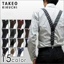 タケオ キクチ TAKEO KIKUCHI サスペンダー Y型【 ギフト プレゼント メンズ 】【 TAK