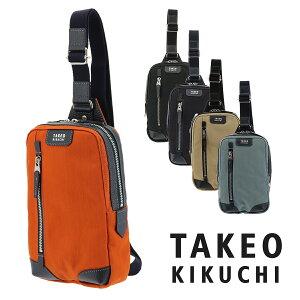 タケオキクチ ボディバッグ 741911 オリオン | TAKEO