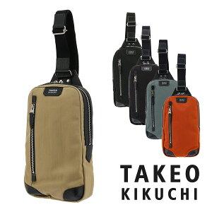 タケオキクチ ボディバッグ 741912 オリオン | TAKEO