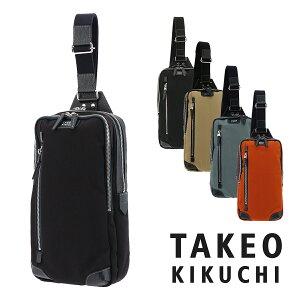 タケオキクチ ボディバッグ 741913 オリオン | TAKEO