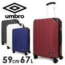 アンブロ umbro スーツケース 70801 59cm Nomadic Hard Carry 【 Travel Series 】【 軽量 キャリーケース キャ...