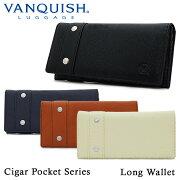 ヴァンキッシュ 長財布 VA-W031 【 札入れ メンズ シガーポケット 】 【父の日】【PO5】